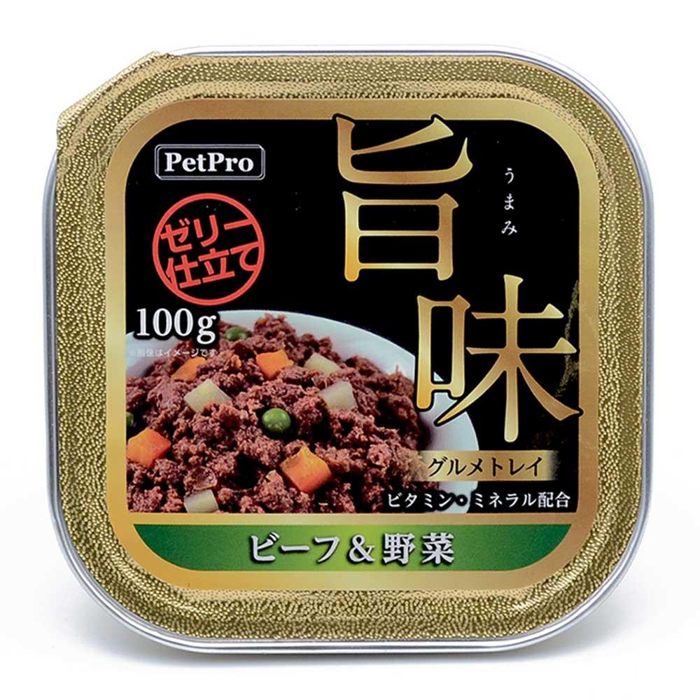旨味グルメトレイ ビーフ&野菜 100g