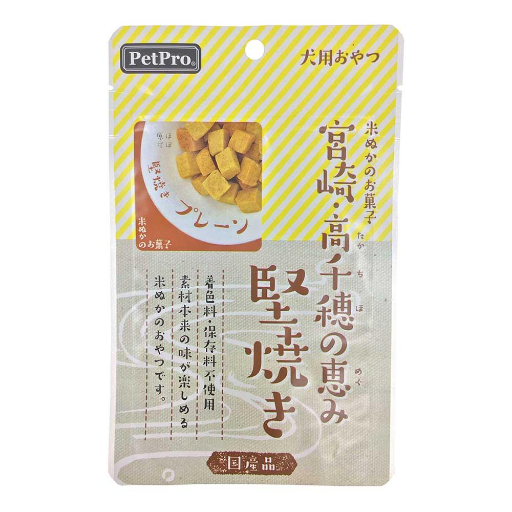 宮崎・高千穂の恵み 堅焼き プレーン 40g