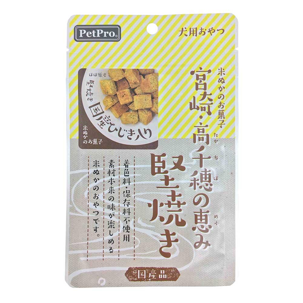 宮崎・高千穂の恵み 堅焼き 国産ひじき入り 40g