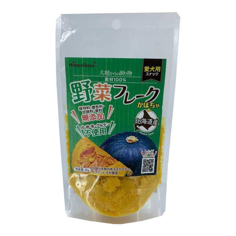 素材100%野菜フレーク かぼちゃ35g