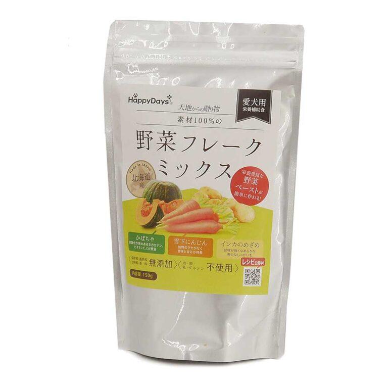 素材100%の野菜フレークミックス150g