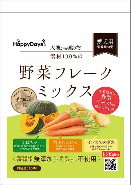 素材100%の野菜フレークミックス