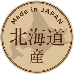 Made In Japan 北海道産